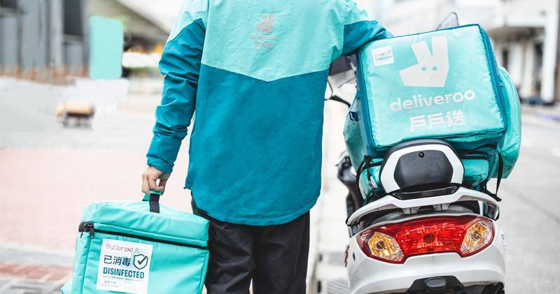 外賣平台戶戶送(Deliveroo)公布一項有關送餐專員的調查結果,發現逾95%受訪者享受自主送餐工作所帶來的彈性。