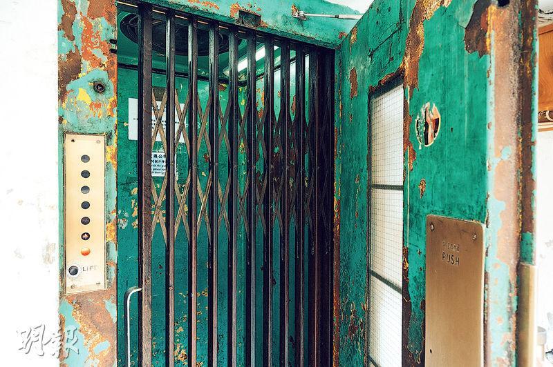 舊式升降機——北角繼園街附近一棟舊洋樓的升降機,內有木門和鐵製敞閘,外面是推拉門設計,𨋢內部的墨綠色油漆,隨年月變得斑駁。(蘇智鑫攝)