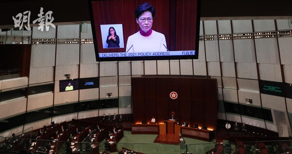 特首林鄭月娥今日(6日)發表任內最後一份《施政報告》。(曾憲宗攝)