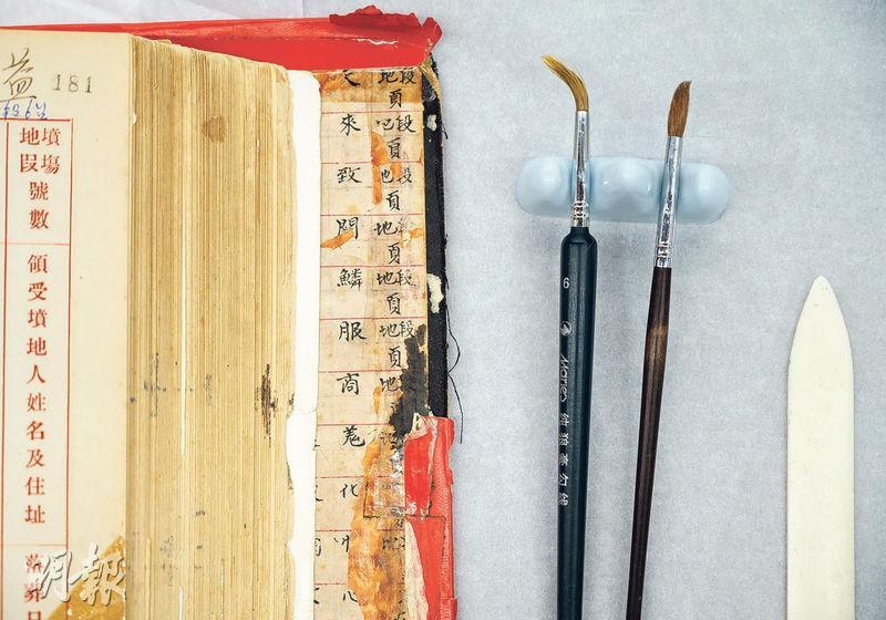 千字文排列——香港仔華人永遠墳場的墓地台號,採用千字文排列標示。翻開俗稱為「大簿」的墓地配售簿,可見一頁頁順序的千字文墓地台號。(蘇智鑫攝