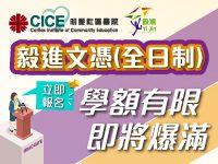 21-22 DYJ_MingPao E-banner.1_Key Button